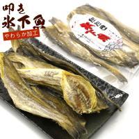 こまい 氷下魚 小さめ 干し 氷下魚 やわらか加工 110g 北海道産 氷下魚 こまい かんかい 訳あり無し メール便 送料無料 ポイント消化 食品