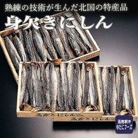 寒風が吹く北国に向いた特産・加工品! 鮭・ホッケと並んで、鰊は北海道で馴染みのある魚です。 北海道で...