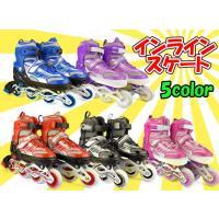 【商品名】 インラインスケート 全5色 S、M,Lサイズ 【サイズ/重量】 Sサイズ:18cm〜21...
