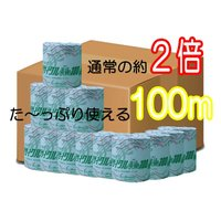 【送料無料】 トイレットペーパー  リサイクル美緑 100m×60個 入り 業務用