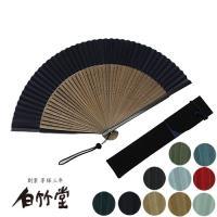 粋な日本の伝統色十色を集めた京扇子です。 高級感のある桐箱入りで、贈り物にも最適です。  【サイズ】...