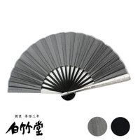アルミで出来た親骨に、日本の伝統紋様を施した生地扇子。一般的な扇子より小ぶりで、ポケットにいれての持...