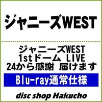 【初回入荷分の予約受付中】 メディア:Blu-ray / 2017/05/24発売 / 【通常仕様】...