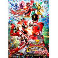 DVD)スーパー戦隊MOVIEパーティーvs&エピソードZERO スペシャル版〈3枚組〉 (DSTD-20347)