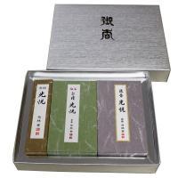 仏事の際のギフト用、贈り物用お線香です。当店の看板商品である白檀光悦と、それよりも白檀の品質を上げた...