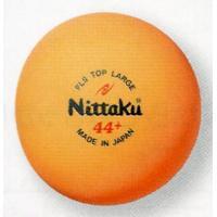 サーブレシーブや多球練習、ロボット練習などたくさんボールを使う練習におすすめ。1個あたり130円+税...