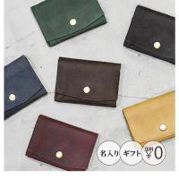 シンプルでコンパクトなミニ財布。使いやすさ抜群。