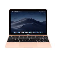 APPLE MacBook Retinaディスプレイ 1200/12 MRQN2J/A [ゴールド] halsystem