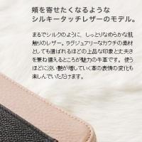【IANNE】『CLASSY』掲載*革を染めるところから手掛ける特注レザーの長財布●L字ウォレット NATALY(ナタリー)