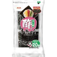 手巻き寿司 海苔 国産 酢付手巻のり 4切20枚(10個セット)