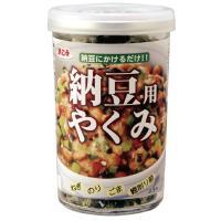 薬味 万能 納豆用 やくみ 20g瓶(5個セット)