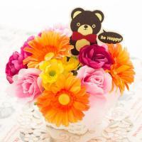 ローズ BeHappy 造花 フラワー アーティフィシャルフラワー アートフラワー 光触媒 花 フラワー ギフト 贈り物 プレゼント お祝い