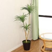「ドラセナユッカ 130cm セレクトカラー(プラ鉢)」造花(人工樹木・人工観葉植物)