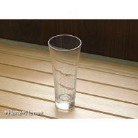 アテンジェドット タンブラー ガラス キャッシュレス 還元|hana2
