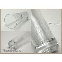 アテンジェドット タンブラー ガラス キャッシュレス 還元|hana2|04