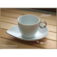デジュネ エスプレッソコーヒーカップ 150cc 取っ手プラチナ キャッシュレス 還元|hana2|04