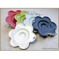 フルール コーヒーカップ&花型ソーサー ホワイト キャッシュレス 還元|hana2|04