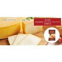 【送料込】花畑牧場 手造りチーズ4種セット【冷蔵配送】|hanabatake|03