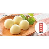 【送料込】花畑牧場 手造りチーズ4種セット【冷蔵配送】|hanabatake|05