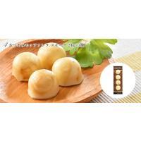 【送料込】花畑牧場 手造りチーズ4種セット【冷蔵配送】|hanabatake|06