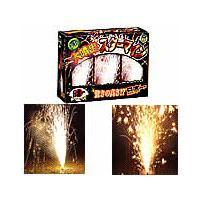 結婚式・イベントにいかが変色噴出花火の3本セット。  4mの高さに噴き上がり金の点滅星が出現します。...