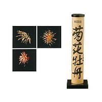 「いい仕事!!」が出来ました。三色の牡丹の花が夜空いっぱいに開きます。純国産・本格的菊花型花火。(丸...
