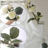 造花 東京堂 ローズアコール #1  WHITE FW034051-001 01   造花 花材「は行」 バラ