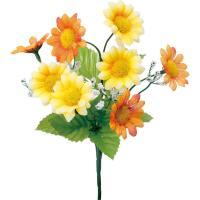 造花 YDM カスミ付きデージーブッシュ イエローオレンジ FB-2467-YOR 01   造花 花材 た行  デージー