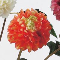 造花 アスカ ダリア×1 つぼみ×1 #030B ライトオレンジ A-32535-030B 01   造花 花材「た行」 ダリア