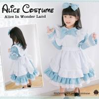 *:.。.*おすすめポイント*:.。.*  ※不思議の国のアリス子供衣装♪取り外し可能なお袖で豪華さ...