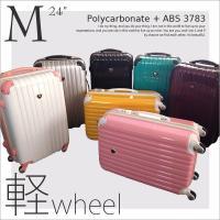 コンビカラーがお洒落なスーツケース。 傷みやすい角部分に補強が付いて、荷物を預けるときも安心です。 ...