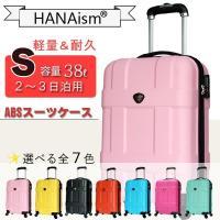 シンプルでクールな全7色の スーツケースです。 どちらもビジネスユースでもプライベートシーンにもマッ...