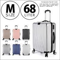 創業29周年の感謝を込め企画・製造され、記念商品として誕生した超軽量ABSスーツケース! キズ・汚れ...