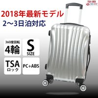 マット色合いにボーダーのデザインがより上品さを際立たせるこちらのスーツケース。カラーも11色取り揃え...