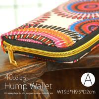 カラーバリエーション40色の帆布長財布 「あなたの欲しいカラーが見つかる!」をテーマにしました。 い...