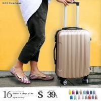 超軽量ABSスーツケース! キズ・汚れに強いABSで覆われた本体は海外旅行にも最適。  大好評の小型...