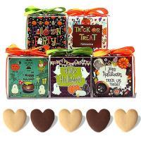 ハロウィンのお菓子配る 業務用 大量 個包装「ハロウィン パーティー キューブCC クッキー1箱」子供 販促 おしゃれ 詰め合わせプチギフトHZW-HPC00