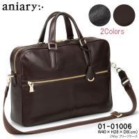 【ブランド】 aniary(アニアリ) 【型番】 01-01006 【サイズ】 (約)W40cm×H...