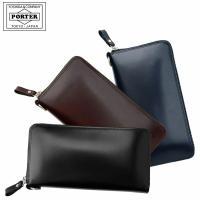お問い合わせ番号:037-02978  商品名:ポーター カウンター PORTER COUNTER ...