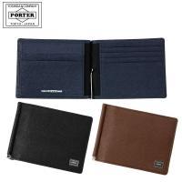 【ブランド】 PORTER CURRENT (ポーターカレント) 【製造】 日本製 (MADE IN...