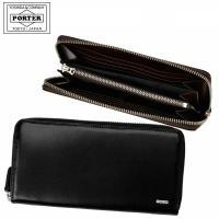 【ブランド】 PORTER SHEEN(ポーター シーン)  【型番】 110-02968 【サイズ...