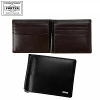 【ブランド】 PORTER SHEEN (ポーターシーン) 【製造】 日本製 (MADE IN JA...