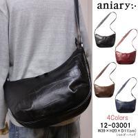 【ブランド】 aniary(アニアリ) 【型番】 12-03001 【サイズ】 約W39cm×H20...