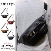 【ブランド】 aniary(アニアリ) 【型番】 12-07001 【サイズ】 約W32cm×H16...