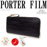 【ブランド】  PORTER FILM (ポーターフィルム)  【製造】  日本製 (MADE IN...