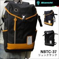 ビアンキ Bianchi リュック リュックサック NBTC-37 ビアンキ Bianchi 日本正規品