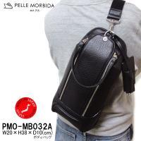 【ブランド】 PELLE MORBIDA(ペッレモルビダ) 【型番】 PMO-MB032A 【サイズ...