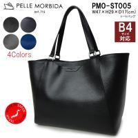 【ブランド】 PELLE MORBIDA(ペッレモルビダ)  【型番】 PMO-ST005 【サイズ...