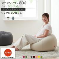 座り方いろいろ♪いろんな姿勢にフィット&リラックス。  サイズ:W63×D63×H30cm(スツール...