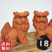 サイズ/約 幅19cm×奥行11cm×高さ18.5cm 重量1.6kg 素材/陶器 生産地/日本製(...